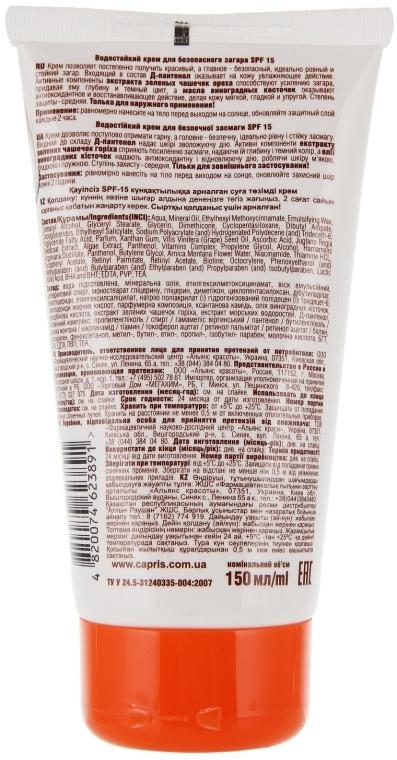 Wasserfeste Sonnencreme SPF 15 - Bio Panthenol — Bild N2