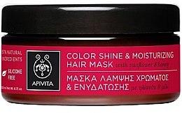 Düfte, Parfümerie und Kosmetik Farbschützende und feuchtigkeitsspendende Maske mit Sonnenblume und Honig für gefärbtes Haar - Apivita Propoline Color Shine and Moisturizing Hair Mask