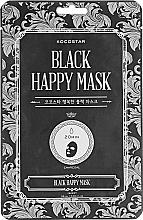 Düfte, Parfümerie und Kosmetik Feuchtigkeitsspendende und reinigende Tuchmaske für das Gesicht mit Holzkohle - Kocostar Black Happy Mask