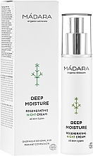 Düfte, Parfümerie und Kosmetik Regenerierende Nachtcreme für das Gesicht - Madara Cosmetics EcoFace