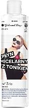 Düfte, Parfümerie und Kosmetik Mizellares Wasser mit Tonikum - Girls and Boys Micellar Water With Tonic Girls