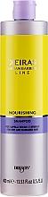 Düfte, Parfümerie und Kosmetik Pflegendes Shampoo - Dikson Keiras Nourishing Shampoo