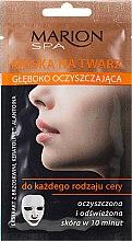 Düfte, Parfümerie und Kosmetik Reinigende Gesichtsmaske mit Rapsextrakt - Marion SPA Mask