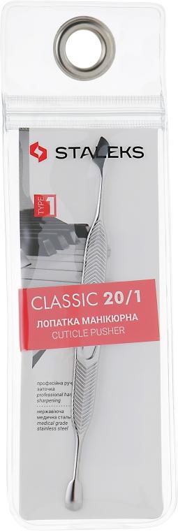 Maniküre-Spachtel PC-20/1 - Staleks