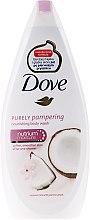 Duschgel mit Kokosmilch und Jasmin - Dove — Bild N2