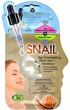 Düfte, Parfümerie und Kosmetik Regenerierende Gesichtsmaske mit Schneckenschleim - Skinlite Age Regenerating Multi-Step Treatment