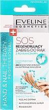 Düfte, Parfümerie und Kosmetik SOS Handpflege - Eveline Cosmetics Hand Nail Therapy Professional SOS