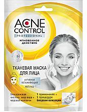 Düfte, Parfümerie und Kosmetik Feuchtigkeitsspendende Gesichtsmaske mit Hyaluronsäure, Aloe Vera und Meereskollagen - Fito Kosmetik Acne Control Professional