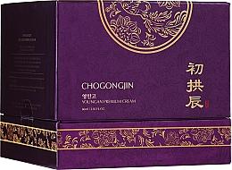 Düfte, Parfümerie und Kosmetik Orientalische Kräutercreme für das Gesicht - Missha Chogongjin Youngan Premium Cream
