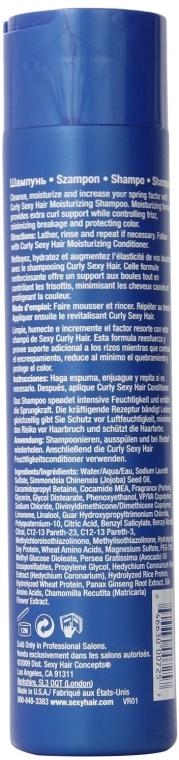 Feuchtigkeitsspendendes Lockenshampoo - SexyHair CurlySexyHair Moisturizing Shampoo — Bild N2