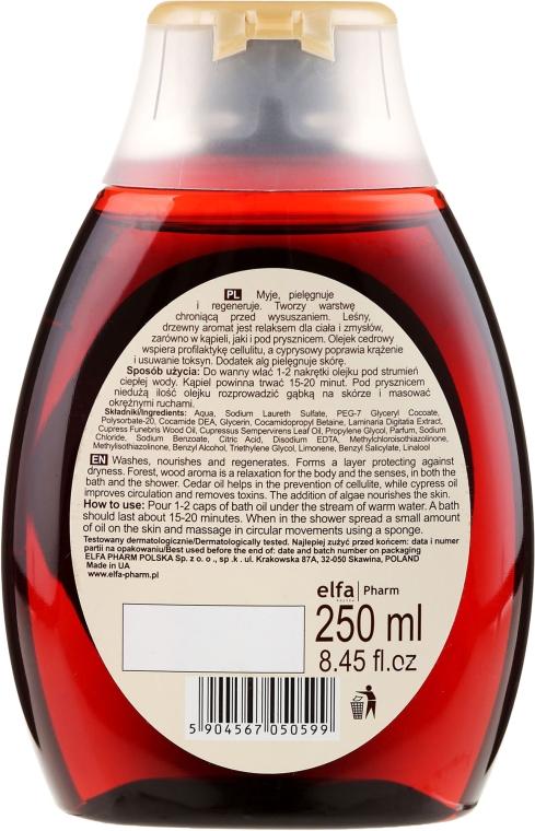 Badeöl mit Zeder und Zypresse - Green Pharmacy — Bild N2