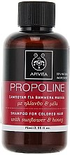 Düfte, Parfümerie und Kosmetik Shampoo für gefärbtes Haar mit Sonnenblume und Honig - Apivita Propoline Shampoo For Colored Hair