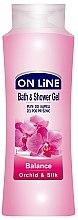 Düfte, Parfümerie und Kosmetik Duschgel - On Line Balance Bath & Shower Gel