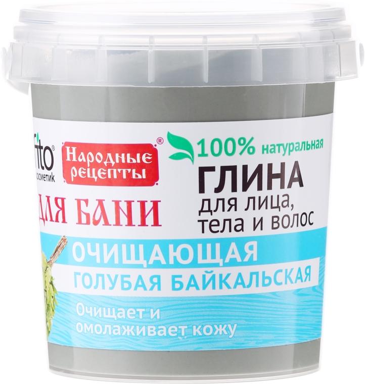 Blaue Tonerde für Gesicht, Körper und Haar aus dem Baikalsee - Fito Kosmetik