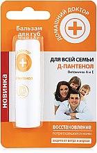 Düfte, Parfümerie und Kosmetik Lippenbalsam für die ganze Familie mit D-Panthenol - Hausarzt