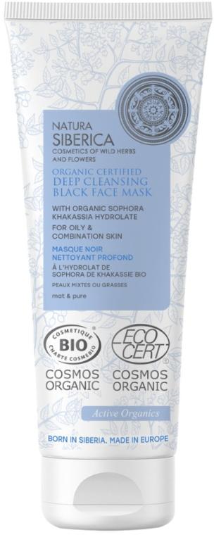 Tiefenreinigende Gesichtsmaske mit Schnurbaum-Extrakt - Natura Siberica Organic Certified Deep Cleansing Black Face Mask