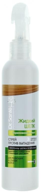 Anti-Schuppen Haarspray mit Keratin und Seidenproteinen - Dr. Sante Silk Care Spray — Bild N1