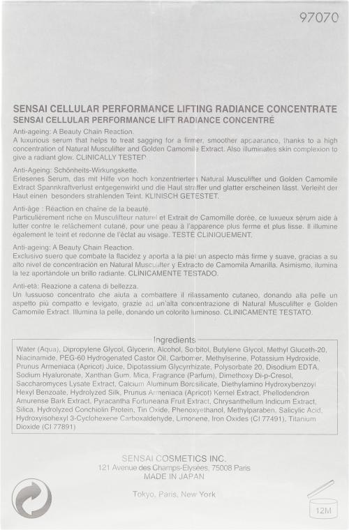Lifting-Gesichtskonzentrat - Kanebo Lifting Radiance Concentrate — Bild N3