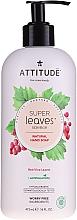 Düfte, Parfümerie und Kosmetik Flüssige Handseife mit roten Weinblättern - Attitude Natural Red Vine Leaves Foaming Hand Soap