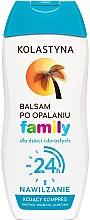 Düfte, Parfümerie und Kosmetik After Sun Balsam für Kinder und Erwachsene - Kolastyna