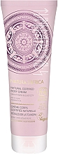 Düfte, Parfümerie und Kosmetik Körpercreme Tundra Blütenblätter - Natura Siberica Natural Certified Body Cream