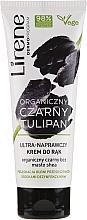 Düfte, Parfümerie und Kosmetik Handcreme mit schwarzer Tulpe - Lirene Organic Black Tulip Hand Cream