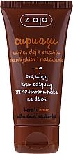 Düfte, Parfümerie und Kosmetik Selbstbräunungscreme für das Gesicht SPF 10 - Ziaja Cupuacu Bronzing Nourishing Day Cream Spf 10