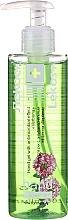 Düfte, Parfümerie und Kosmetik Antibakterielles Handgel mit Teebaum - Markell Cosmetics Lekos+