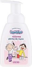 Düfte, Parfümerie und Kosmetik Hand- und Körperwaschschaum für Kinder rosa - Nivea Bambino Kids Bath Foam Pink