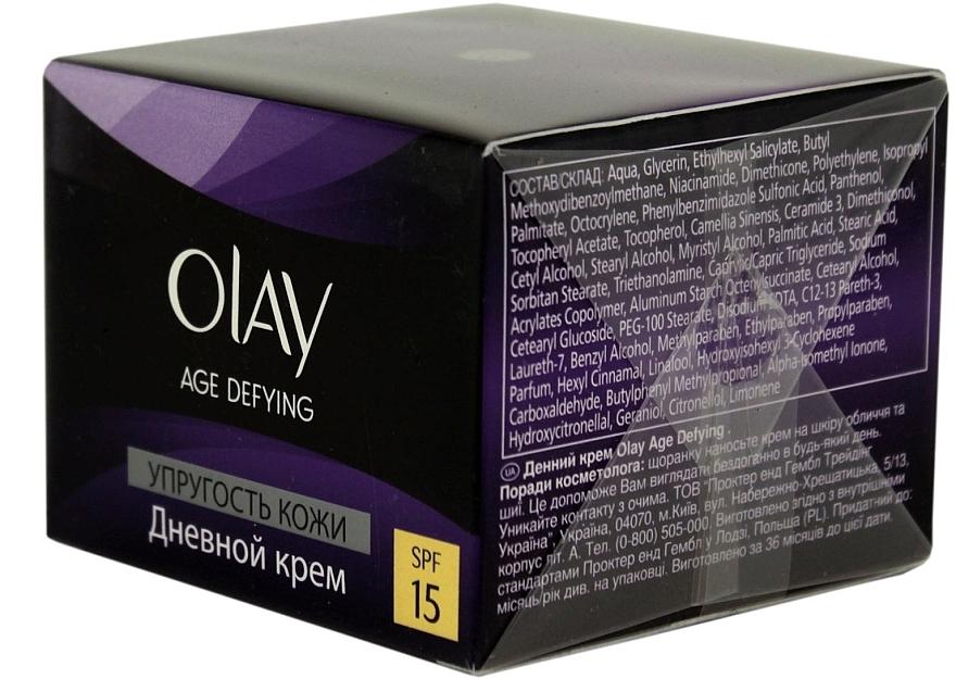 Tagescreme für mehr Elastizität SPF 15 - Olay Age Defying Day Cream  — Bild N1