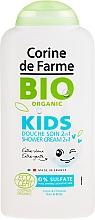 Düfte, Parfümerie und Kosmetik 2in1 Bio Duschcreme & Shapmoo für Kinder - Corine de Farme Bio Organic Shower Gel