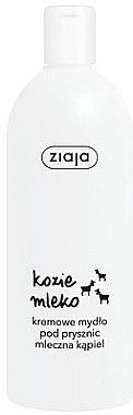 Duschgel mit Ziegenmilch - Ziaja Gel-Cream For The Soul — Bild N1
