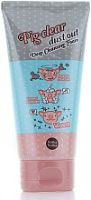 Düfte, Parfümerie und Kosmetik Gesichtsreinigungsschaum - Holika Holika Pig Clear Dust Out Deep Cleansing Foam