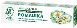 Düfte, Parfümerie und Kosmetik Gesichtscreme für trockene und normale Haut mit Kamille - Neva Kosmetik