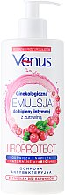 Düfte, Parfümerie und Kosmetik Emulsion für Intimhygiene mit Preiselbeerextrakt - Venus UroProtect Emulsion