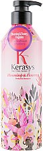 """Düfte, Parfümerie und Kosmetik Shampoo """"Blooming & Flowery"""" - KeraSys Blooming & Flowery Perfumed Shampoo"""