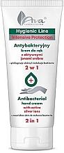 Düfte, Parfümerie und Kosmetik 2in1 Pflegende antibakterielle Handcreme mit aktiven Silberionen - Ava Laboratorium Hygienic Line Hand Cream With Active Silver Ions
