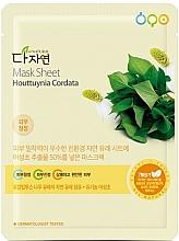 Düfte, Parfümerie und Kosmetik Tuchmaske für das Gesicht mit Houttuynia-Extrakt - All Natural Mask Sheet Houttuynia Extract