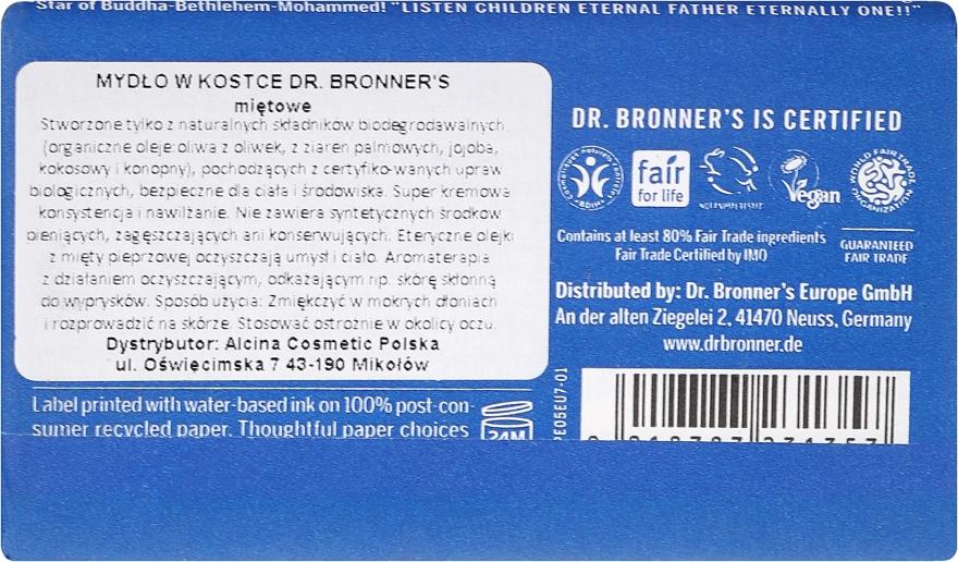 Pfefferminzseife - Dr. Bronner's Pure Castile Bar Soap Peppermint — Bild N2