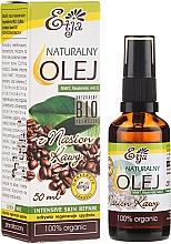 Düfte, Parfümerie und Kosmetik 100% Natürliches Kaffeebohnenöl - Etja Natural Oil