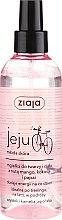 Düfte, Parfümerie und Kosmetik Energiespendender Gesichts- und Körpernebel mit Mango, Papaya und Kokosnuss - Ziaja Jeju