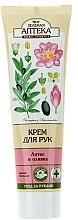 Düfte, Parfümerie und Kosmetik Pflegende und schützende Handcreme mit Lotos und Olive - Green Pharmacy
