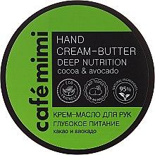 Düfte, Parfümerie und Kosmetik Tief pflegende Creme-Butter für die Hände mit Avocado und Kakao - Cafe Mimi Hand Cream-Butter Deep Nutrition