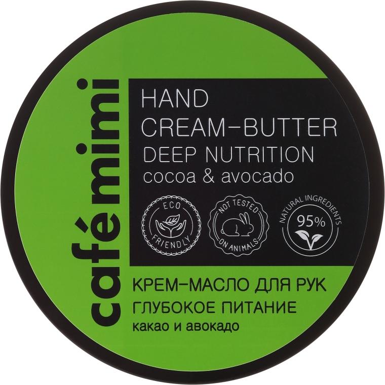 Tief pflegende Creme-Butter für die Hände mit Avocado und Kakao - Cafe Mimi Hand Cream-Butter Deep Nutrition