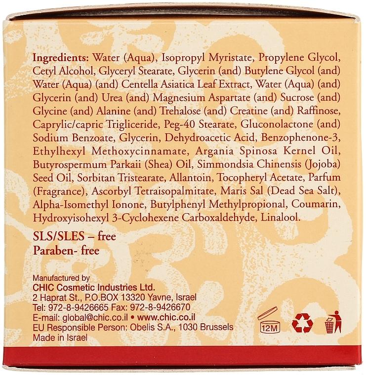 Feuchtigkeitsspendende Tagescreme für normale und trockene Haut mit Arganöl - Mogador Moisturizing Day Cream — Bild N3