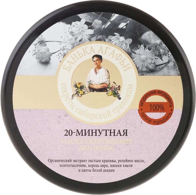 Haarmaske mit Extrakten aus Brennnessel, Klettenöl, Tausendgüldenkraut, Luftwurzel, Hopfen und weißer Akazie - Rezepte der Oma Agafja