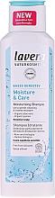 Düfte, Parfümerie und Kosmetik Feuchtigkeitsspendendes und pflegendes Shampoo - Lavera Basis Sensitive Moisturizing & Care Shampoo