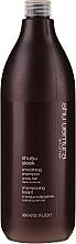 Düfte, Parfümerie und Kosmetik Bändigendes Shampoo für widerspenstiges Haar - Shu Uemura Art Of Hair Shusu Sleek Smoothing Shampoo