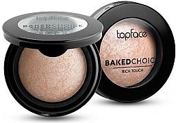 Düfte, Parfümerie und Kosmetik Gebackener Highlighter - Topface Baked Choice Rich Touch Highlighter