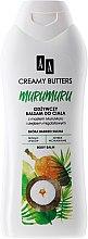 Düfte, Parfümerie und Kosmetik Feuchtigkeitsspendender Körperbalsam - AA Cosmetics Creamy Butters Body Balm